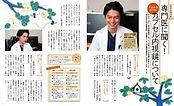 横浜市立大学 消化器内科