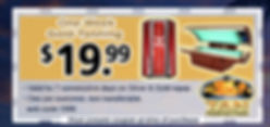 coupon3.jpg