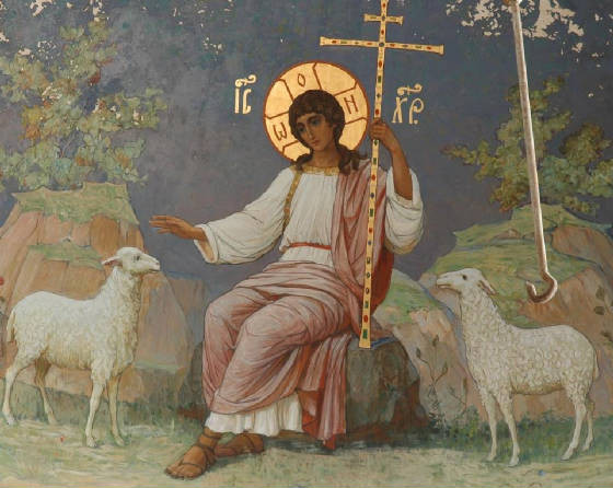 Becoming One Flock With One Shepherd