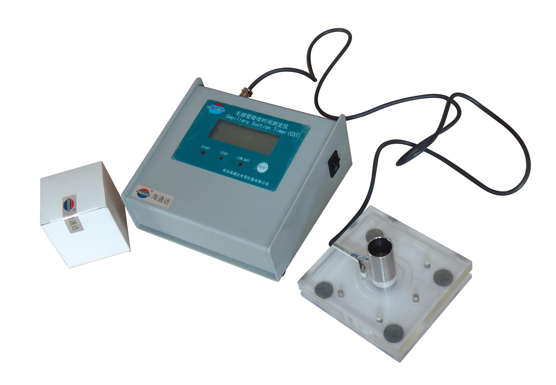 198-01 毛细管含量测定仪 HTD-CST