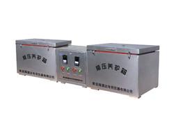 222-28 常压养护箱 HTD2228