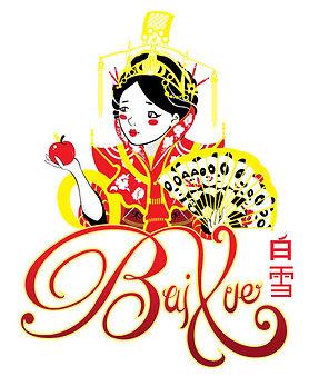 Bai_Xue_[LOGO].jpg