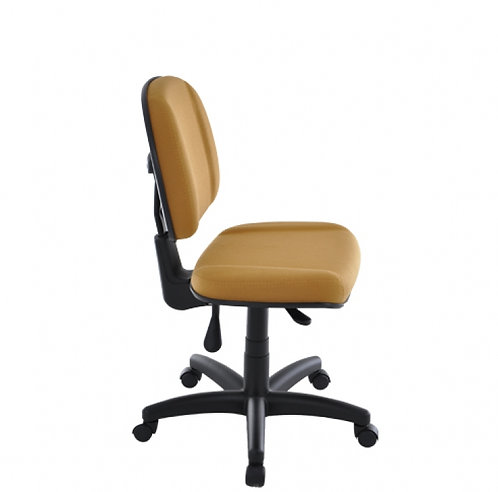 Cadeira bege 3