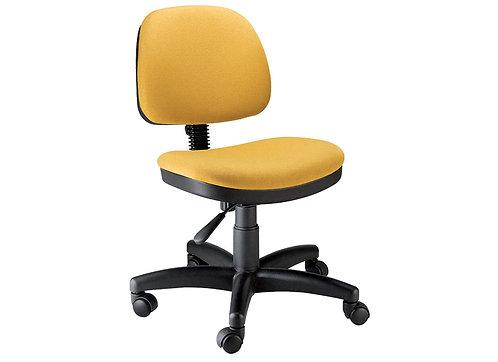 Cadeira amarela 10