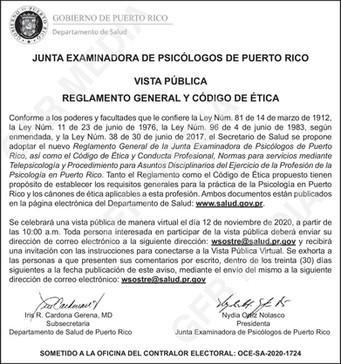 Vista Pública | Reglamento General  y Código de Ética