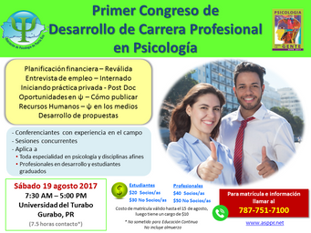 1mer Congreso de Desarrollo de Carrera Profesional en Psicología