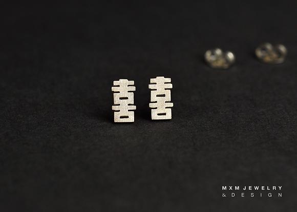 Double Happiness (囍) Stud Earrings