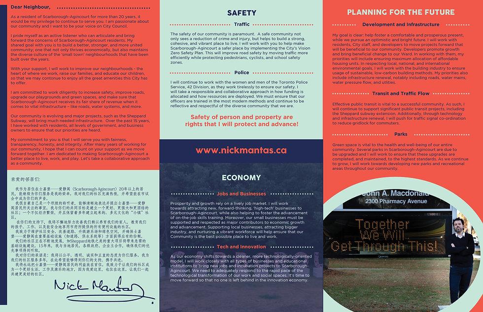 11x17 mantas campaign brochure_FINAL_Web