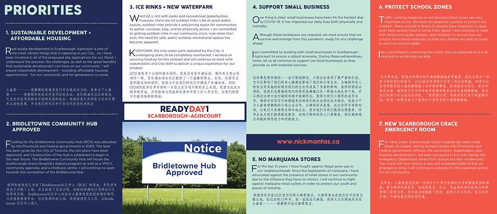 11x25 brochure_pg2.jpg
