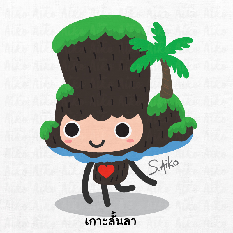island_character