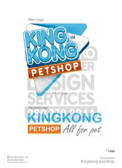 Kingkong brand