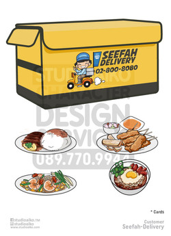 See-Fah delivery