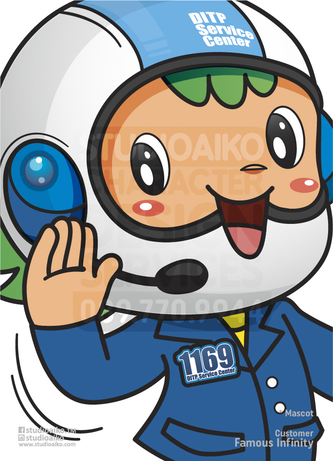 DITP call center mascot