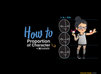 HOW TO : Proportion of Character Design