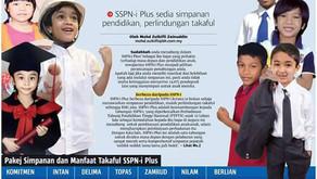 Deposit Simpanan SSPN-i Plus