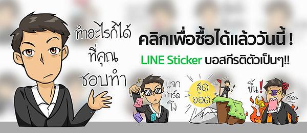 bannerstickerV1.jpg