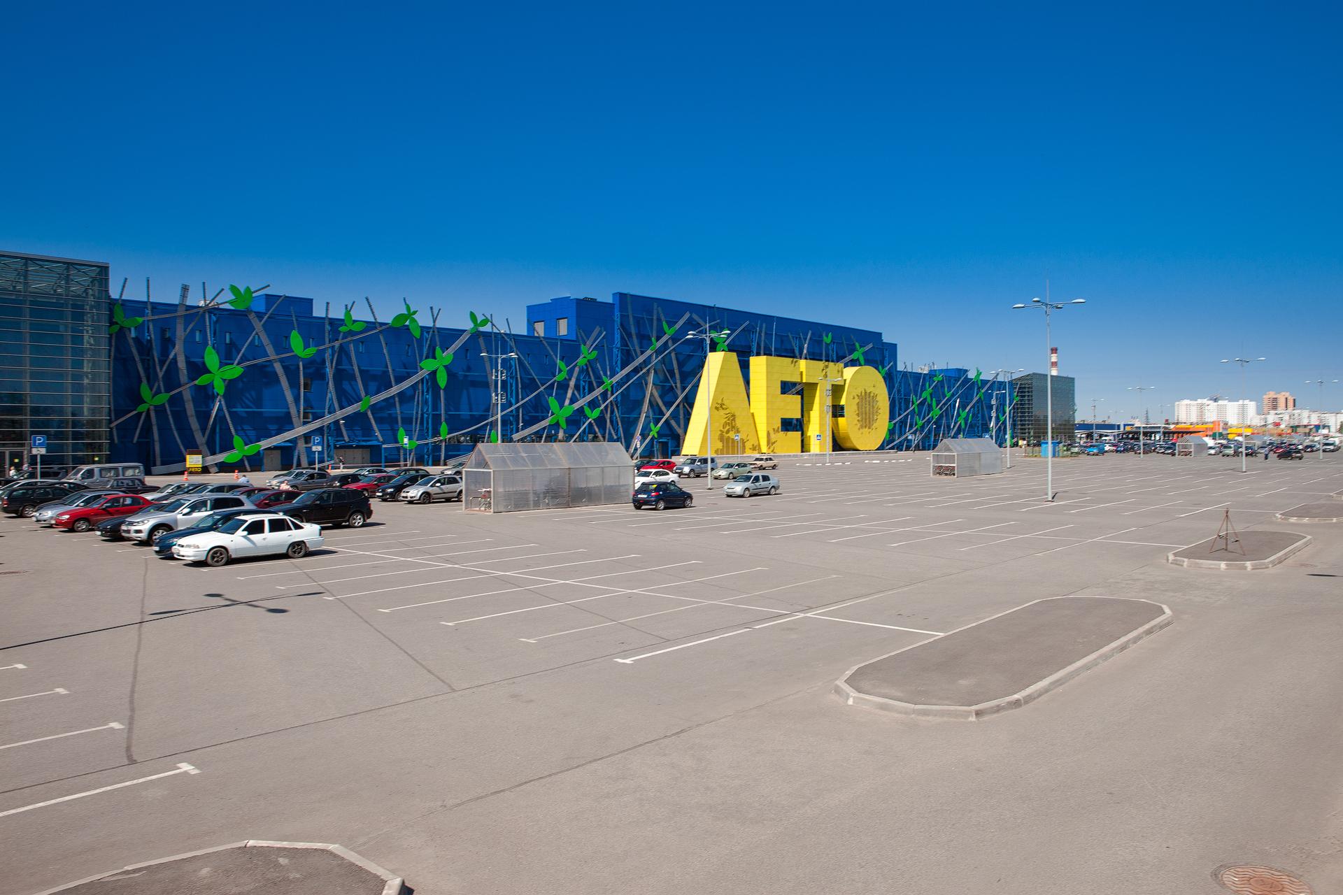 Торговый центр Лето, Санкт-Петербург
