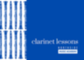 Clarinet Lessons Gift Card