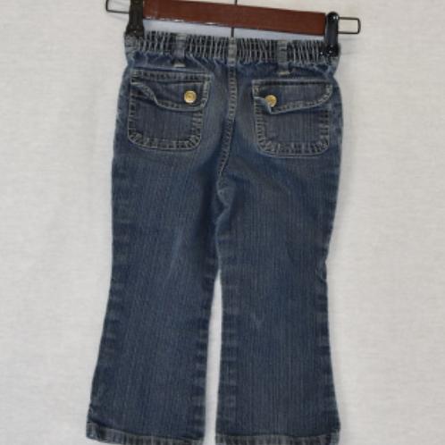 Girls Pants, Size XS ?? (No size listed)