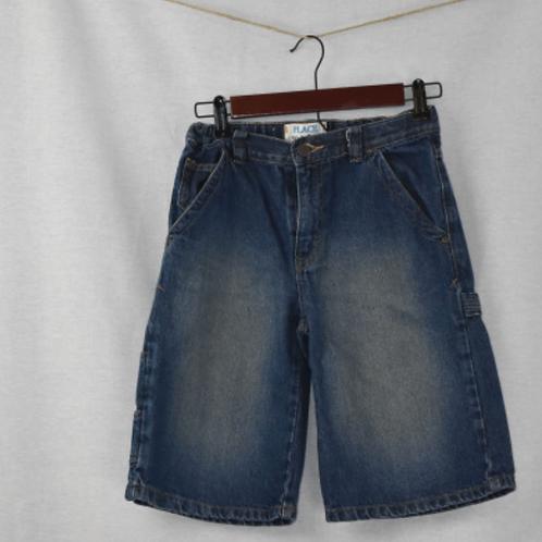 Boys Shorts - Size: 12