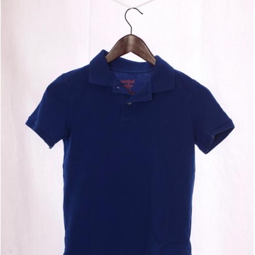 Boys Short Sleeve - Size M