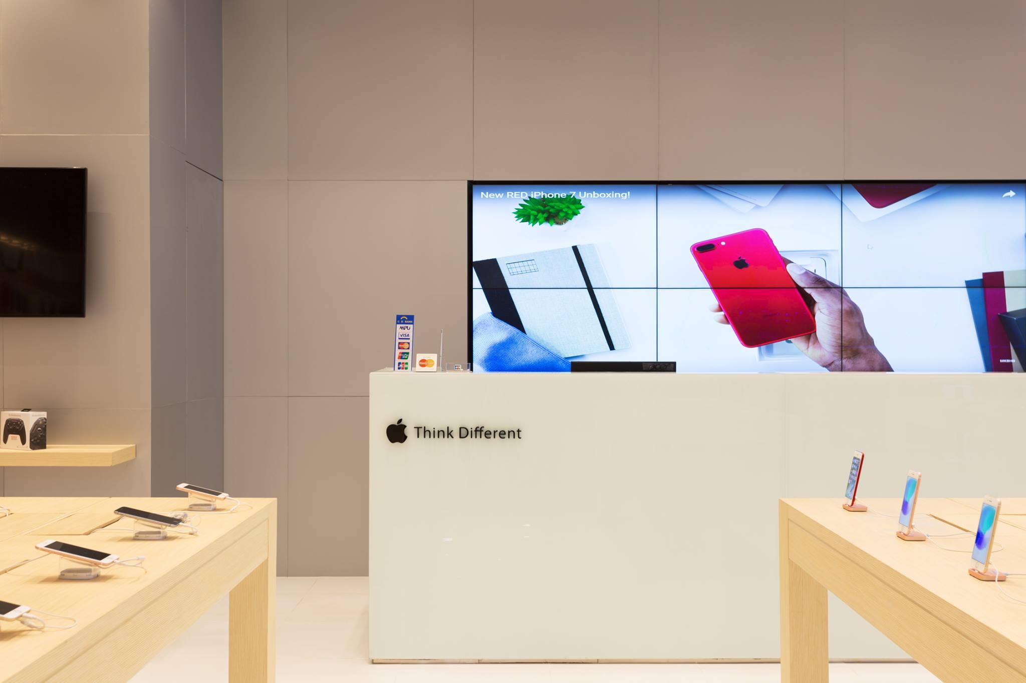 2017 - Apple 07