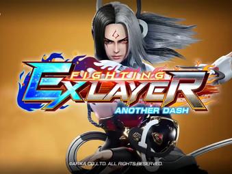 Arika kündigt Fighting EX Layer: Another Dash für Switch an