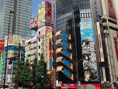 Sega verkauft sein Arcade-Geschäft in Japan
