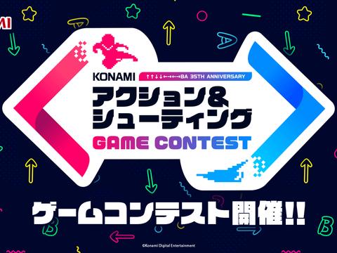 Konami will Indie-Studios Fortsetzungen klassischer Spiele entwickeln lassen