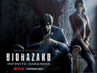 Netflix bestätigt Resident Evil: Infinite Darkness