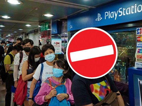 PlayStation 5 am 19. November nur online erhältlich
