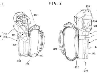 PS5 NextGen VR: Patent zeigt möglichen Controller