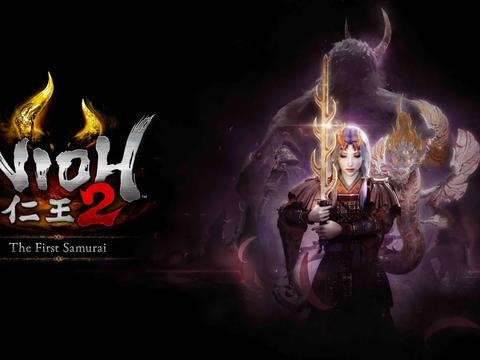 Finaler DLC von Nioh 2 im Dezember und Remastered-Versionen der Reihe für PS5 im Februar 2021