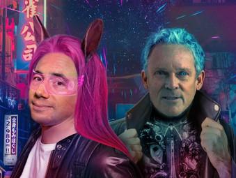 Digitaler Unsinn 2078: Cyberpunk-Parodie mit Bully Herbig