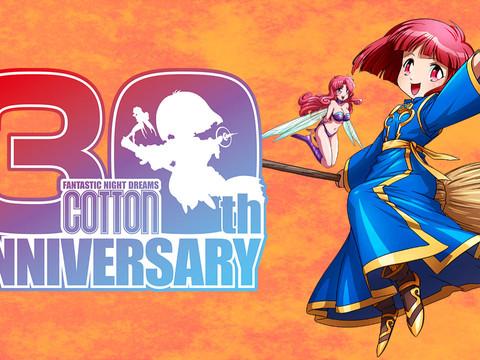 30 Jahre Cotton - Best of Cotton erscheint bald