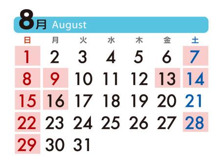 夏期休業日のお知らせ