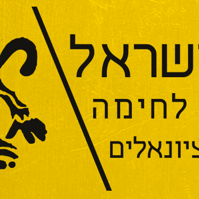 לוגו סאנשו.png