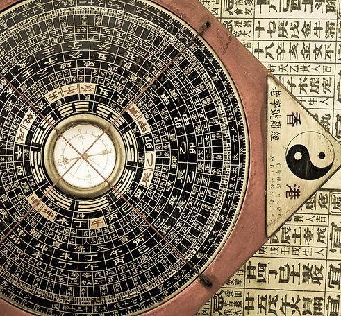 1200-73336101-chinese-compass.jpg