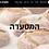 Thumbnail: תבנית מסעדה 004