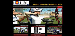 total 10 - ספורט - Fly Guy - Fly Guy - W