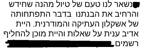מורה דרך חיפה