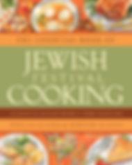 Jewish Festival Cooking  - פיליס גלזר