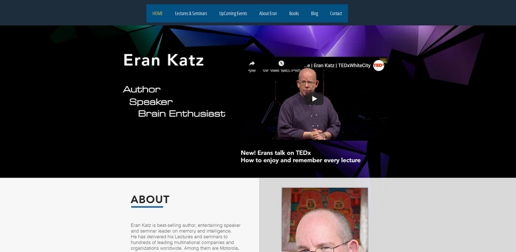 Eran Katz - בידור - Fly Guy - Fly Guy -