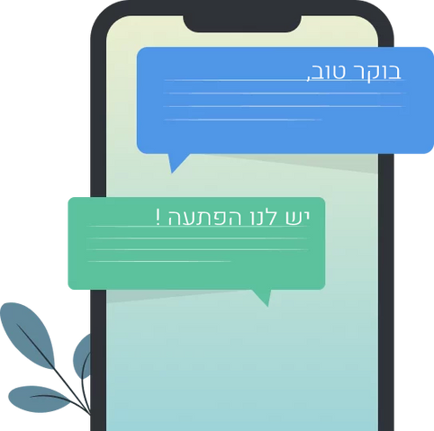 מה זה Push Notifications