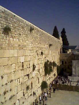 טיול בישראל מדריך טיולים הכותל המערבי.jp