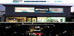 מוטומסטר - מרכז אופנועים - תדמית - Fly G