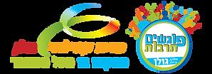 לוגו מרכז קהילתי ופוגשים תרבות.png