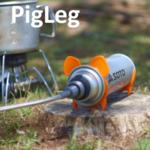ガス缶カバー PIGleg