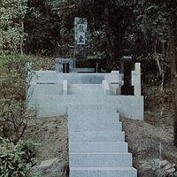 お墓,墓石,慰霊碑,原爆,京都