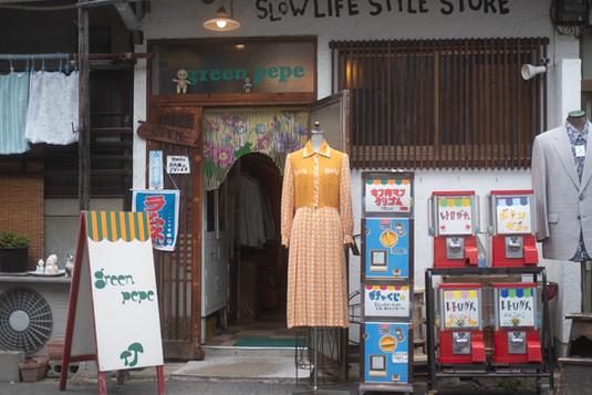 大阪中崎町 とある下町で...